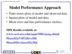 model performance approach