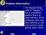 position information3