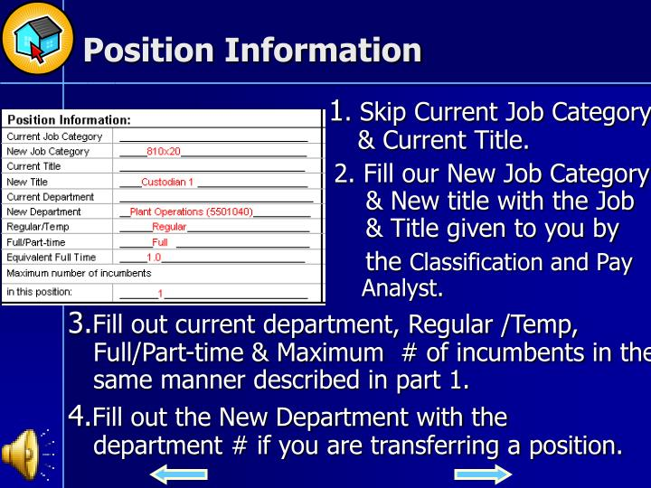 Position Information