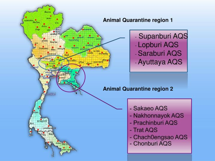 Animal Quarantine region 1