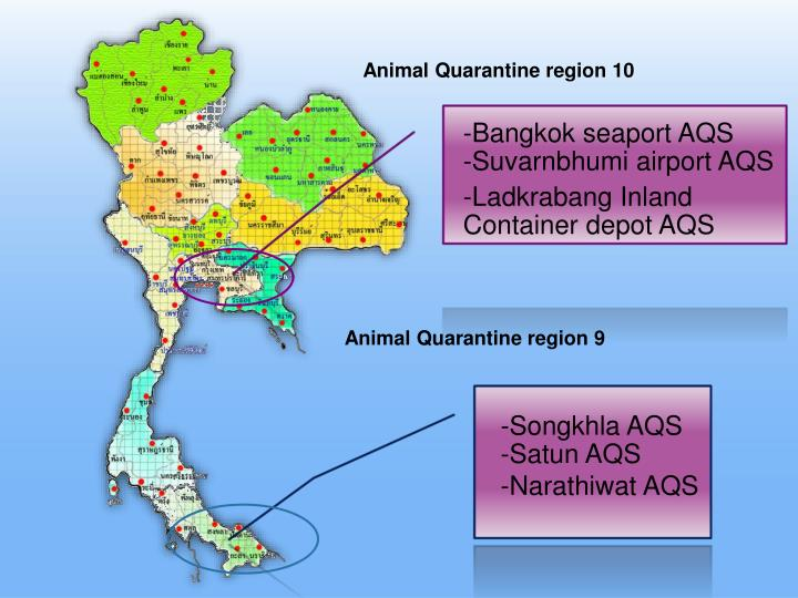 Animal Quarantine region 10
