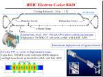 rhic electron cooler r d