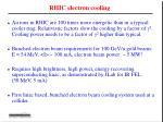 rhic electron cooling