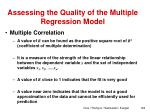 assessing the quality of the multiple regression model2