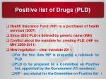 positive list of drugs pld