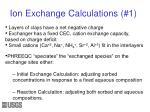 ion exchange calculations 1