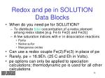 redox and pe in solution data blocks