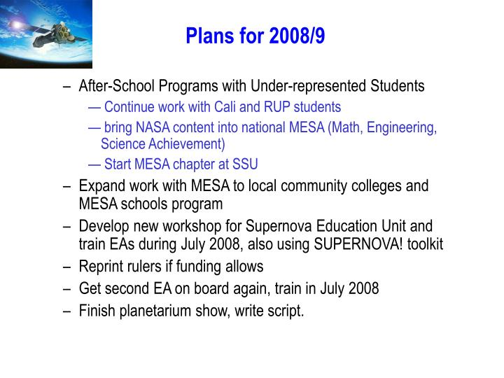 Plans for 2008/9