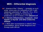 mds differential diagnosis