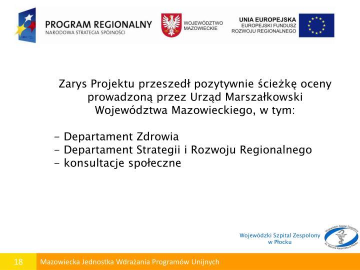 Zarys Projektu przeszedł pozytywnie ścieżkę oceny prowadzoną przez Urząd Marszałkowski Województwa Mazowieckiego, w tym: