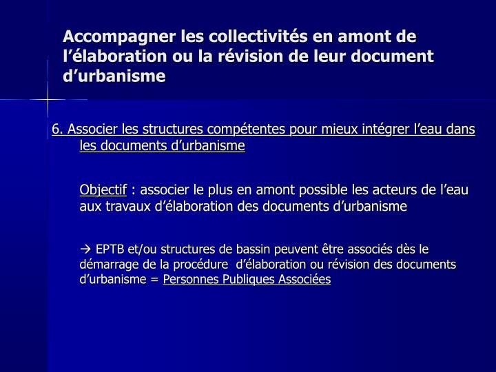 Accompagner les collectivités en amont de l'élaboration ou la révision de leur document d'urbanisme