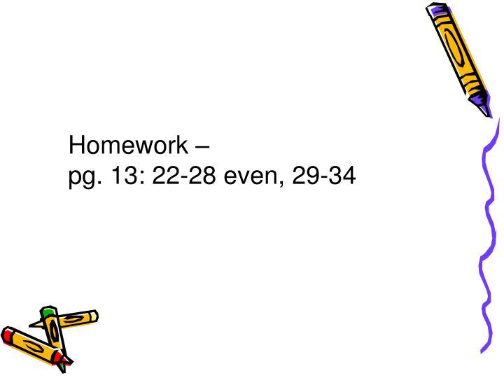 Homework –