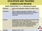 education and training curriculum review