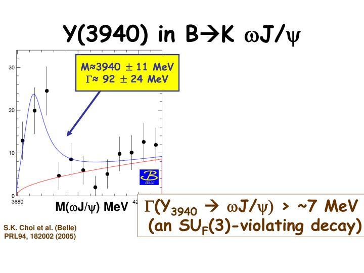 Y(3940) in B