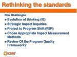 rethinking the standards