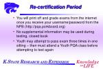 re certification period1
