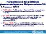 harmonisation des politiques pharmaceutiques en afrique centrale 2 9