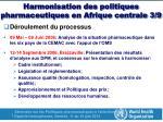 harmonisation des politiques pharmaceutiques en afrique centrale 3 9