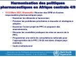 harmonisation des politiques pharmaceutiques en afrique centrale 4 9