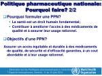 politique pharmaceutique nationale pourquoi faire 2 2