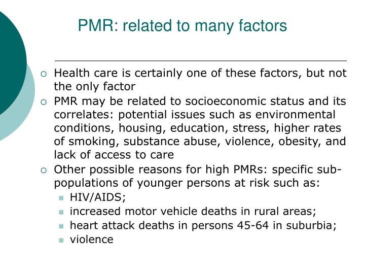 PMR: related to many factors