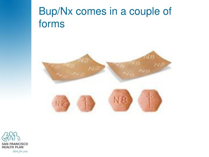 Bup/Nx comes in a couple of forms