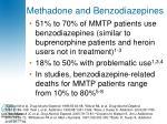 methadone and benzodiazepines