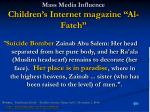 mass media influence children s internet magazine al fateh