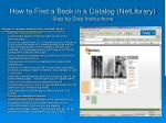 how to find a book in a catalog netlibrary step by step instructions
