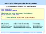 which net data providers are installed