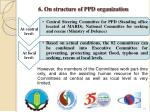 6 on structure of ppd organization