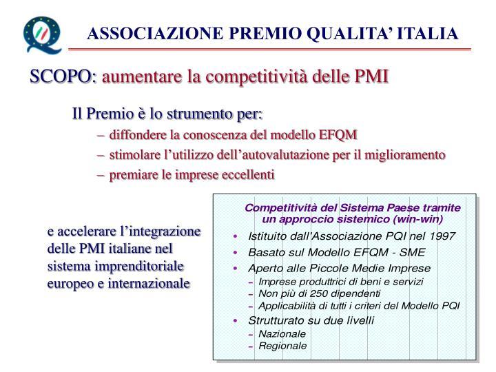 ASSOCIAZIONE PREMIO QUALITA' ITALIA