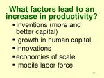 what factors lead to an increase in productivity