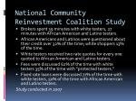 national community reinvestment coalition study