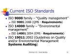 current iso standards