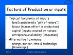 factors of production or inputs