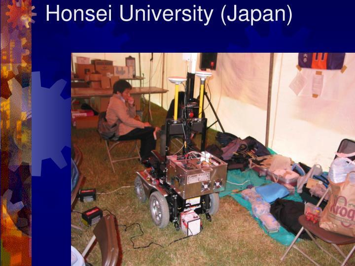 Honsei University (Japan)