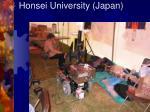 honsei university japan