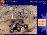 mars rovers1