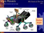 mars rovers10