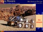 mars rovers14