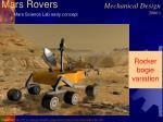 mars rovers9