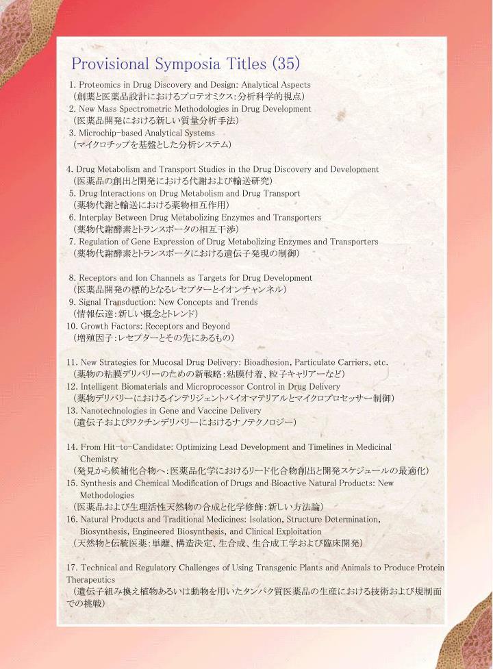 Provisional Symposia Titles (35)
