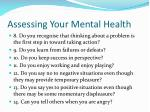 assessing your mental health2