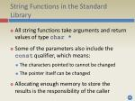 string functions in the standard library