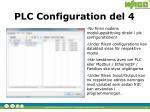 plc configuration del 4