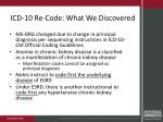 icd 10 re code what we discovered2