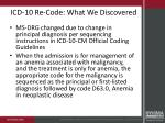 icd 10 re code what we discovered3