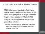 icd 10 re code what we discovered4