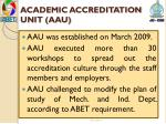 academic accreditation unit aau